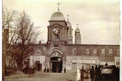 Hanul și biserica Zlătari - București, 1871