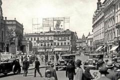 Calea Victoriei - București, 1936