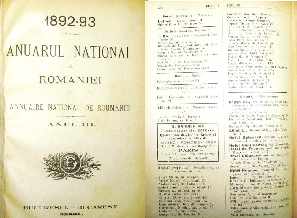 Anuarul Damé 1892-1893