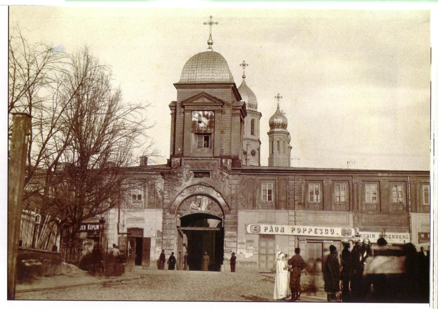 Hanul Zlătari - 1880