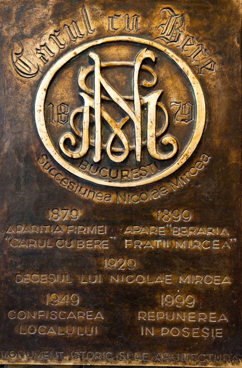Succesiunea Nicolae MIRCEA