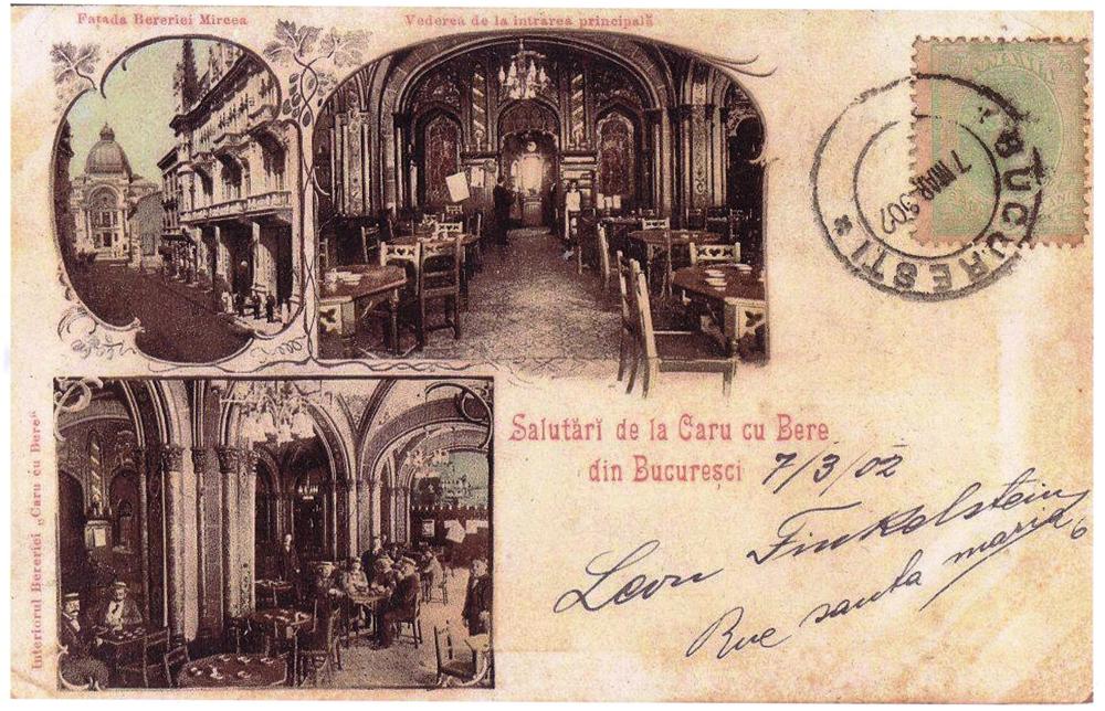 """Carte postarla """"Salutari de la Caru cu Bere din Bucuresti"""" - 1902"""