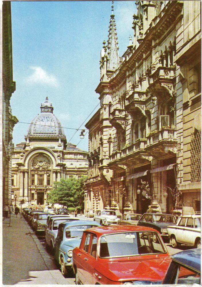 Caru cu bere - Palatul CEC - Centrul Vechi- 1983